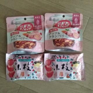 ネスレ(Nestle)のキットカット 小枝いちご 4個セット(菓子/デザート)