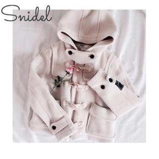 snidel - snidel ダッフル コート 0 ホワイトダッフル ショート