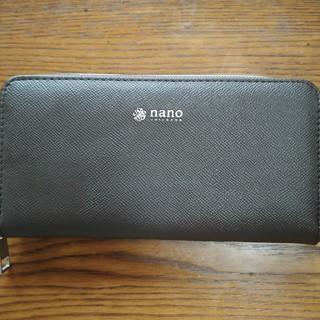nano・universe - ナノ・ユニバース付録 長財布