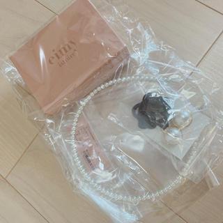 エイミーイストワール(eimy istoire)の新品、未開封♡ eimy ピアス ヘアピン カチューシャ 3点セット(ファッション雑貨)