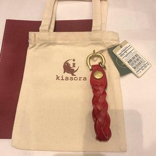 イルビゾンテ(IL BISONTE)のキソラ kissora 日本製本革編み上げキーリング(キーホルダー)
