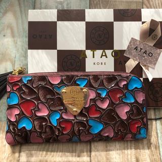 ATAO - ATAO長財布、新品!