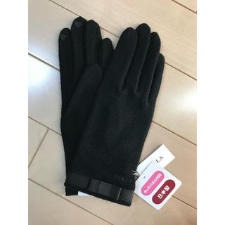 Furla - FURLA 手袋