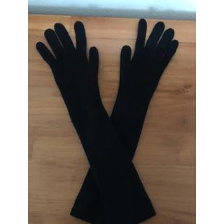 セオリー(theory)のtheory  リブニットロング手袋 黒(手袋)