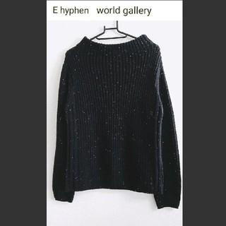 E hyphen world gallery - イーハイフン  ボトルネック ニット セーター