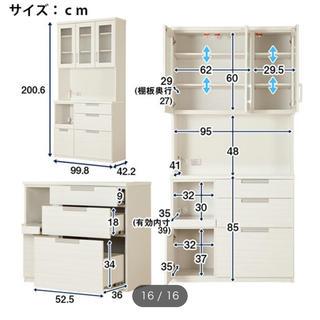 ニトリ - ニトリ キッチンボード 食器棚