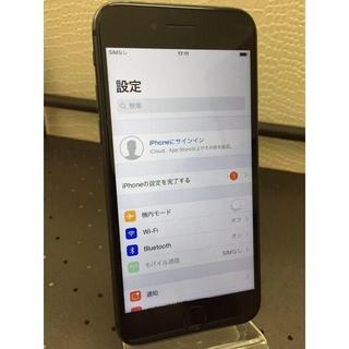 Apple - 【即日発送!】SIMフリー iPhone8 256GB ジャンク 5768