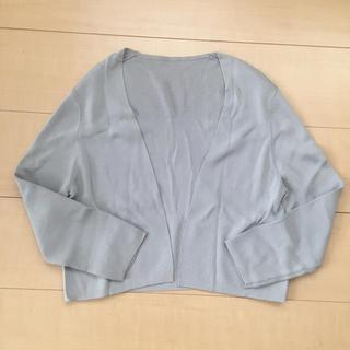 M-premier - エムプルミエ ボレロ(薄いグレー、38サイズ)