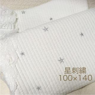 ✨星刺繍  プレミアム⭐️ベビーイブル ラグ  100×145(±5)ホワイト