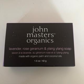 ジョンマスターオーガニック(John Masters Organics)のjohn masters organics  LRG&YY ソープ(ボディソープ/石鹸)