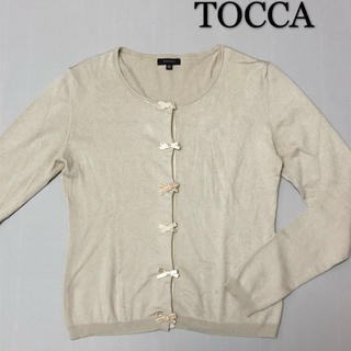 トッカ(TOCCA)のトッカ tocca カーディガン XS(カーディガン)