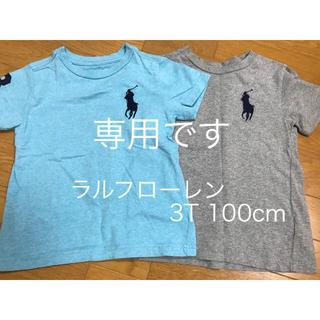 Ralph Lauren - ラルフローレン Tシャツ ビックポニー  2枚セット