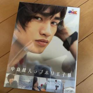 Sexy Zone - JMK 中島健人 ラブホリ王子様