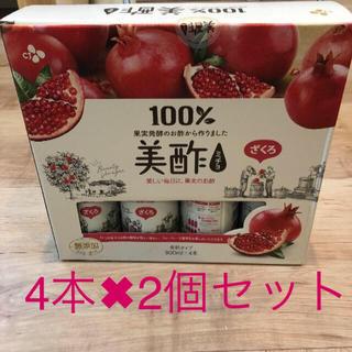 コストコ - 新品♡美酢ミチョ♡コストコ美酢♡8本