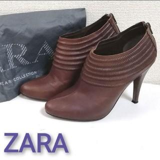 ザラ(ZARA)の【ZARA】ブーティー ブラウン サイズ40(ブーティ)