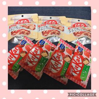 ネスレ(Nestle)の★限定値下★ ★キットカット★2種★7個セット (菓子/デザート)