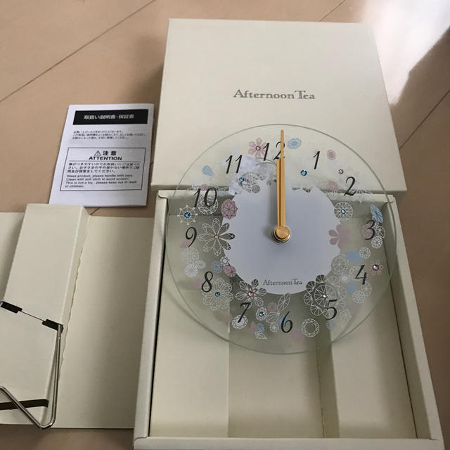 AfternoonTea(アフタヌーンティー)の【新品未使用)アフタヌーンティー置き時計 インテリア/住まい/日用品のインテリア小物(置時計)の商品写真