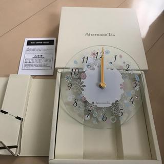 アフタヌーンティー(AfternoonTea)の【新品未使用)アフタヌーンティー置き時計(置時計)
