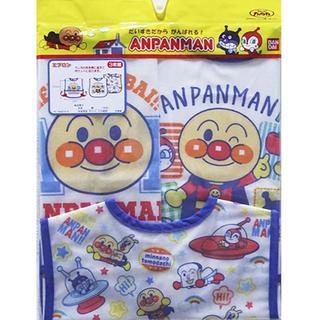 バンダイ(BANDAI)のアンパンマン お食事エプロン3枚組ブルー 男の子春物限定福袋(お食事エプロン)