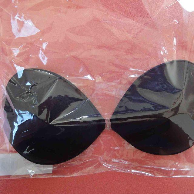 ヌードブラ(S)激盛りナチュラル谷間メイク レディースの下着/アンダーウェア(ヌーブラ)の商品写真
