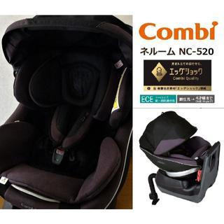 combi - 送料込 清掃済 美品★COMBI ネルーム 高級モデル NC520 360度回転