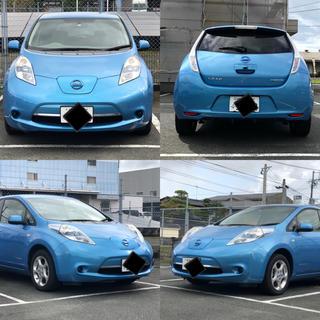 日産 - 日産 リーフ 電気自動車 EV