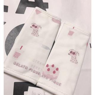 gelato pique - 新品★ジェラートピケ★ストロベリーガールズ柄抱っこ紐カバー