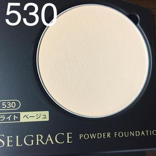ナリス化粧品 - ☆ナリスセルグレース530パウダーファンデーション