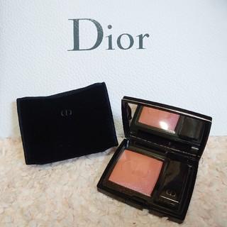 Dior - 【Dior】ディオールスキン ルージュ ブラッシュ(チークカラー)