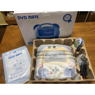 ディズニー(Disney)の新品未使用 dwe  ディズニー英語システム DVDメイト(DVDプレーヤー)