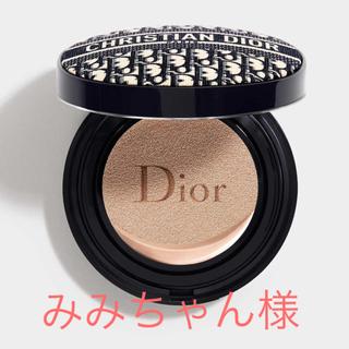 Dior - ディオール限定クッションファンデ&プレステージゴマージュ×3&ホワイトプロテクタ