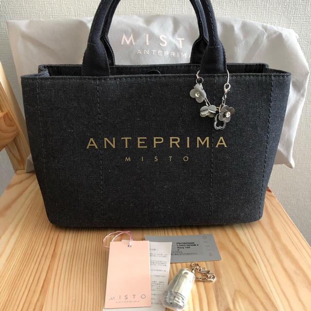 ANTEPRIMA(アンテプリマ)のアンテプリマミスト ロゴトートバッグ レディースのバッグ(トートバッグ)の商品写真