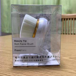 フランフラン(Francfranc)のbeauty tip Rich facial brush  濃密毛洗顔ブラシ(洗顔ネット/泡立て小物)