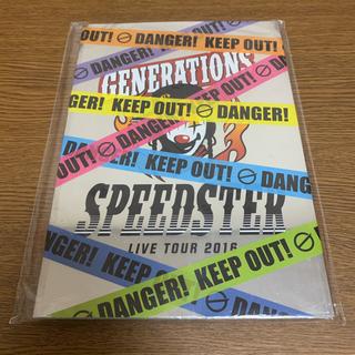 GENERATIONS - GENERATIONS ツアーパンフレット 「 SPEEDSTER 」