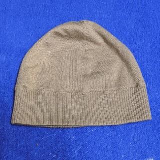 アニエスベー(agnes b.)のアニエスベー シルク&カシミヤ混ビーニー ニット帽子(ニット帽/ビーニー)