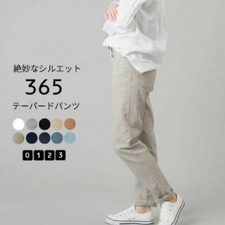 テーパードパンツ☆marle(カジュアルパンツ)