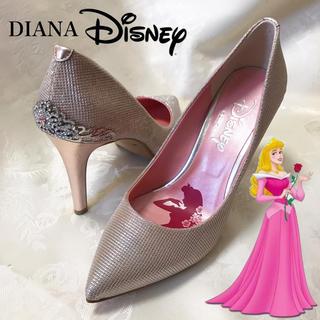 DIANA - 新品 DIANA オーロラ姫パンプス 23cm