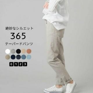 マッキー様専用☆marle(カジュアルパンツ)