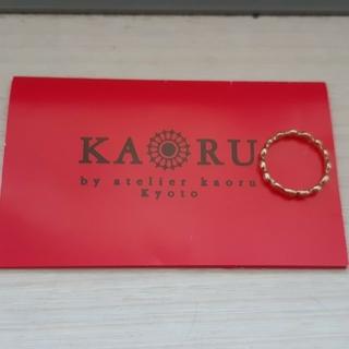 KAORU - KAORU カオル ポンデリング K10