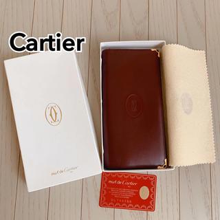 Cartier - Cartier カルティエ★長財布