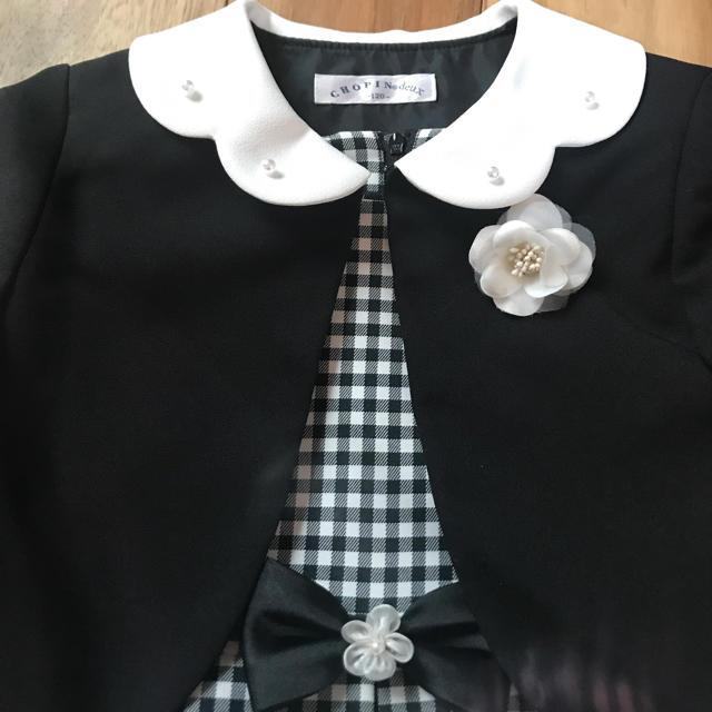 キッズ フォーマル ワンピース Chopin deux キッズ/ベビー/マタニティのキッズ服女の子用(90cm~)(ドレス/フォーマル)の商品写真
