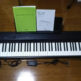 カシオ(CASIO)の【手渡し5,000円】CASIO 88鍵 電子ピアノ(簡易ペダル付)【一部故障】(電子ピアノ)