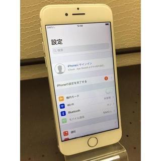 Apple - 【即日発送!】SIMフリー iPhone8 64GB ジャンク 6178