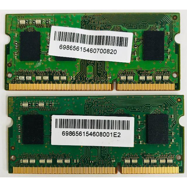 SAMSUNG(サムスン)のRZ37-SAMSUNG 4GB 1R×8 PC3L 2点 スマホ/家電/カメラのPC/タブレット(PCパーツ)の商品写真