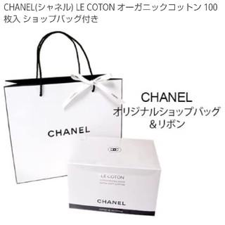 シャネル(CHANEL)のシャネル コットン 100 枚 × 2 箱   新品 未使用 未開封(コットン)