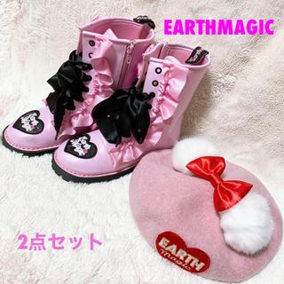 EARTHMAGIC - アースマジック  編み上げブーツ&くま耳ベレー帽