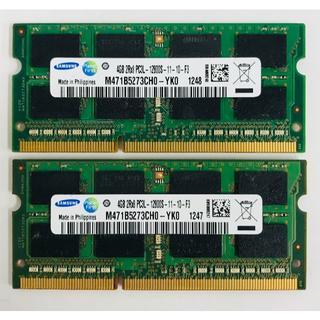 サムスン(SAMSUNG)のRZ40-SAMSUNG 4GB 2R×8 PC3Lメモリ 2点(PCパーツ)