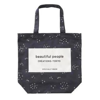 ビューティフルピープル(beautiful people)のビューティフルピープル トートバッグ 美品 本物(トートバッグ)