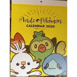 ポケモンカレンダー2020 ミスド 新品 未使用