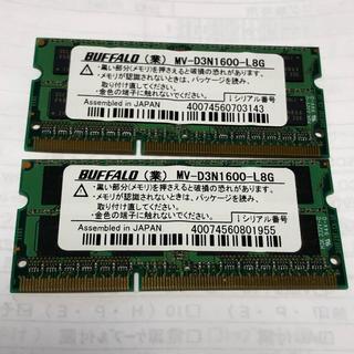 Buffalo - DDR3L 16GB(8GBx2) 1600MHz PC3-12800